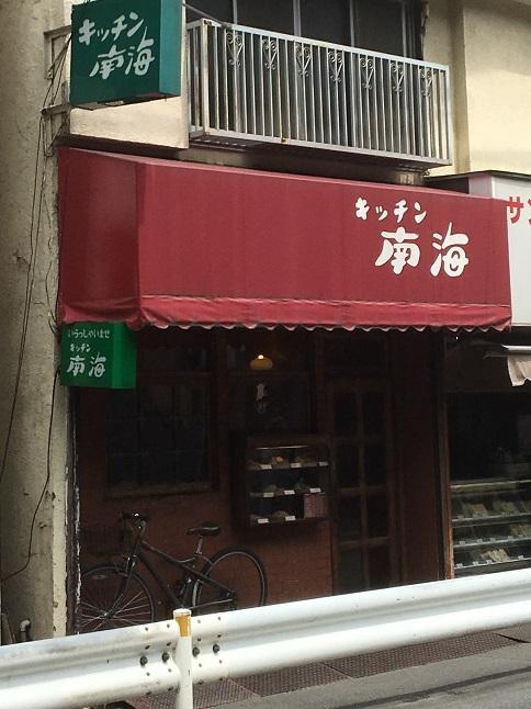 kitchen-nankai11-2.jpg