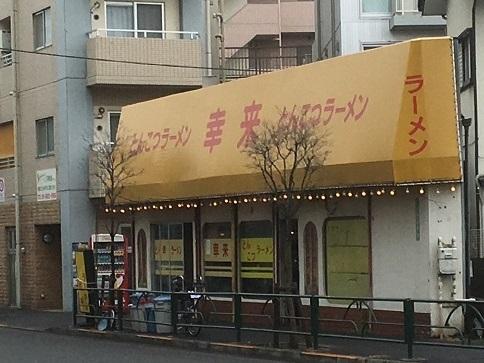 korai-shakujii180322-25.jpg