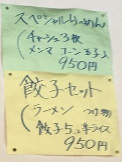 m-hope7-12-2.jpg