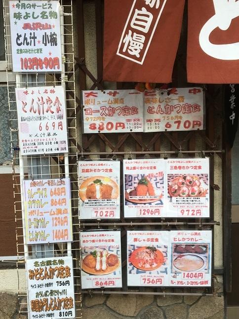miyoshi31.jpg