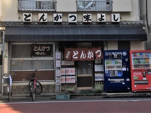 miyoshi33.jpg
