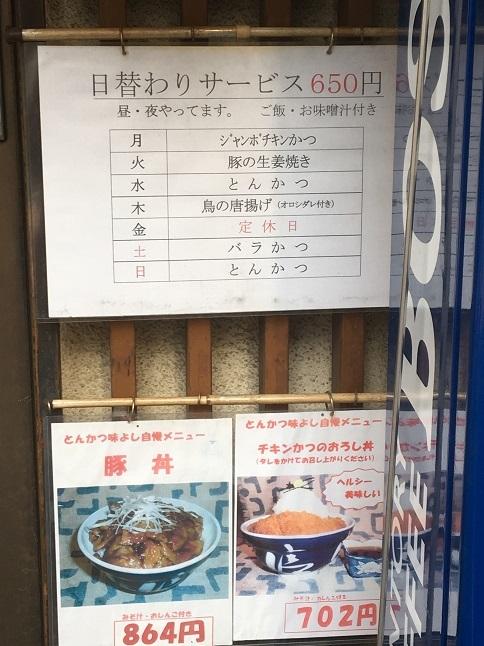 miyoshi34.jpg