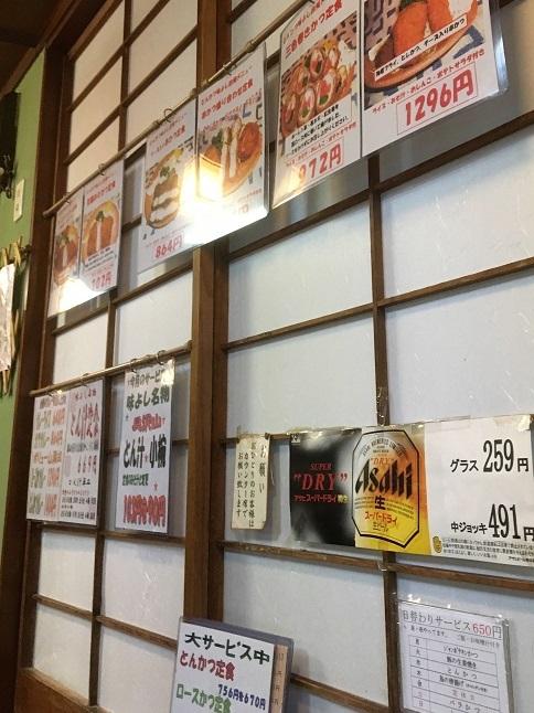 miyoshi38.jpg