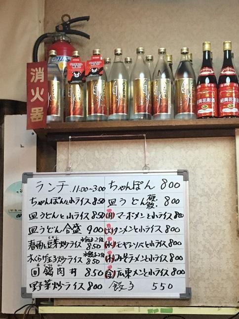 nagasakihanten22.jpg