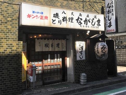 nagashima2-20-2.jpg