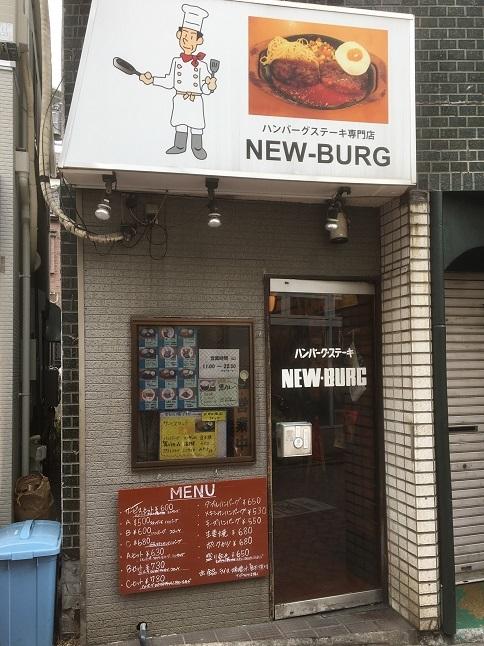 newburg54.jpg