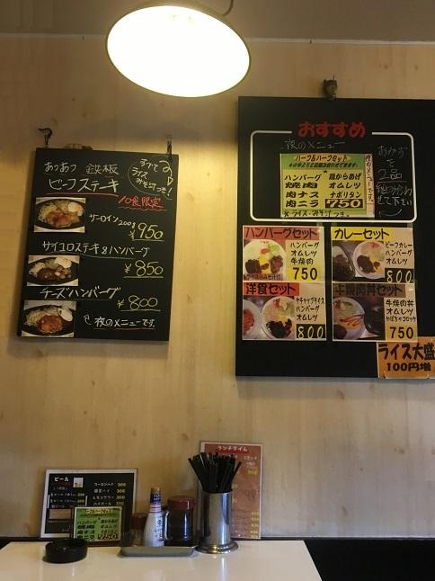 ninagawa31.jpg
