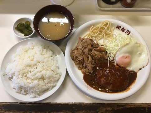 ninagawa32.jpg