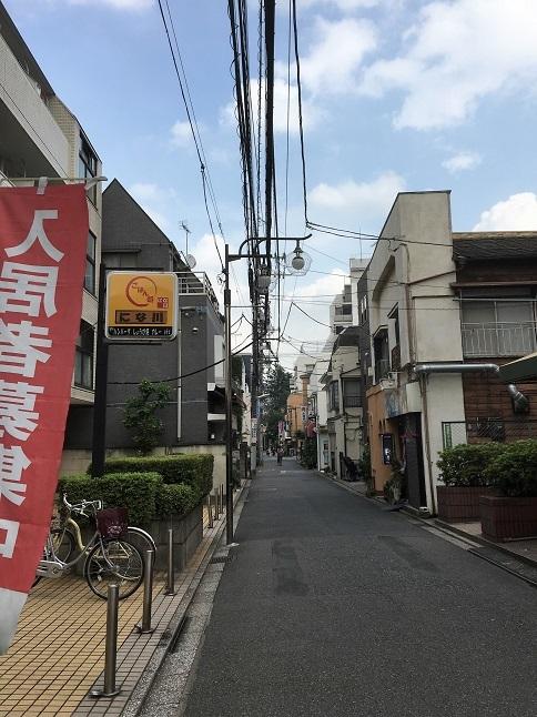 ninagawa34.jpg