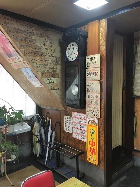 shimamura24.jpg
