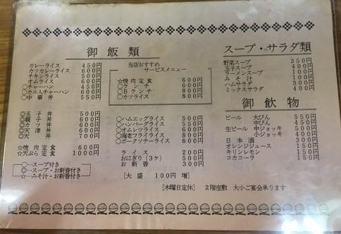 shimamura25.jpg