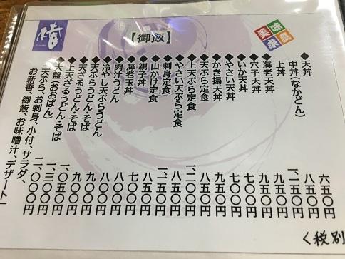 t-tsubaki15.jpg