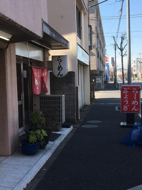 taiho24.jpg