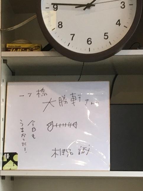 taisyoken22.jpg