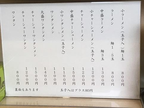 taisyoken25.jpg