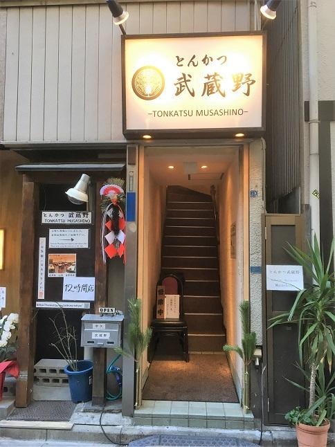 tonkatsu-musashino25.jpg