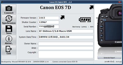EOS7D_digital_info.png