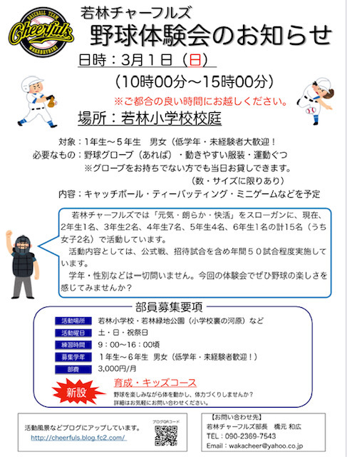 IMG_3019.jpg