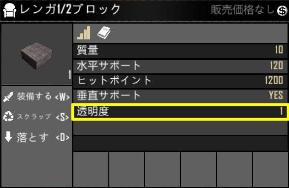 A17透過率表示(日本語)