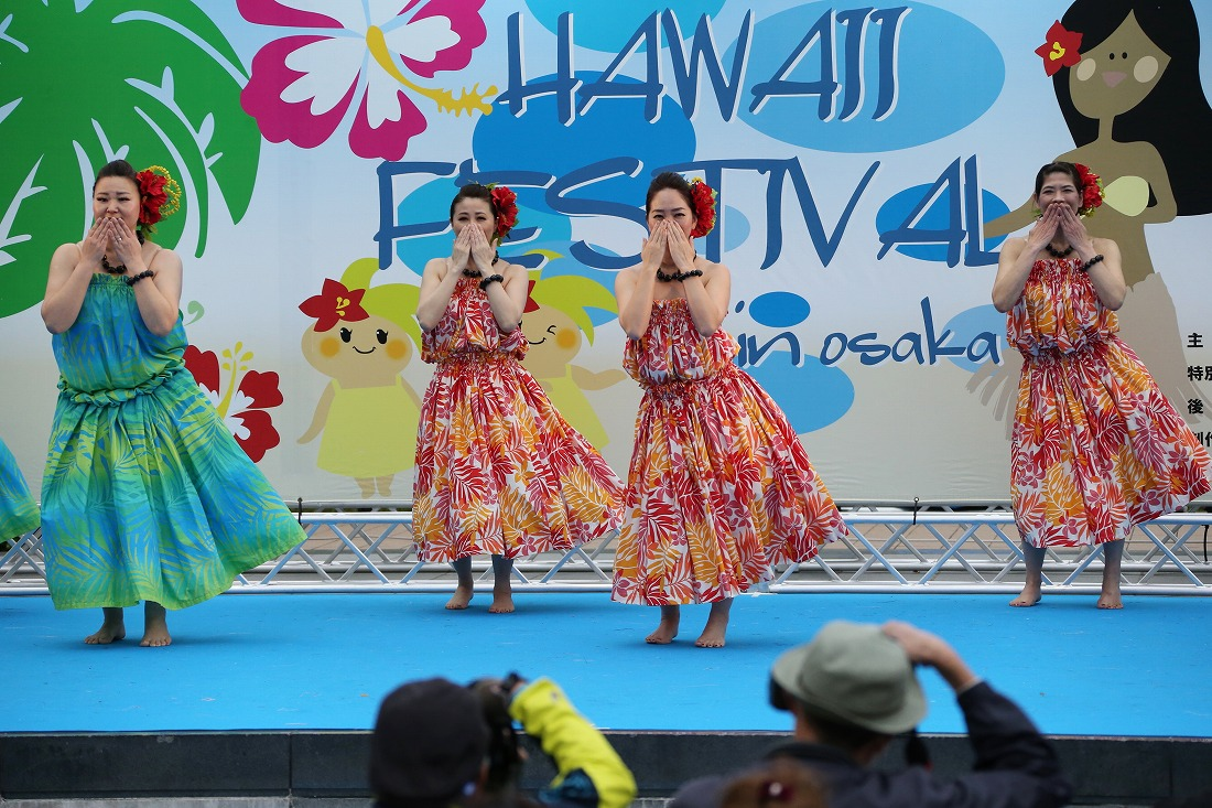 hawaiifes19kuu 22
