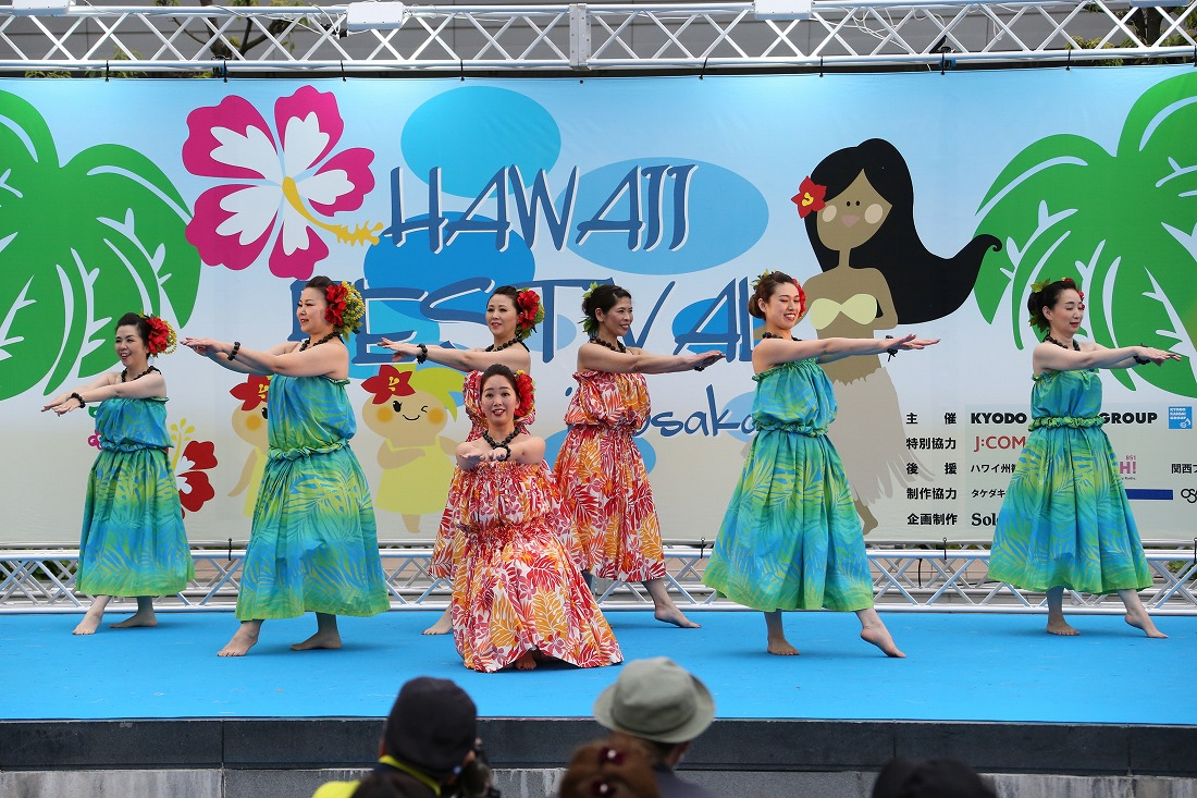 hawaiifes19kuu 31
