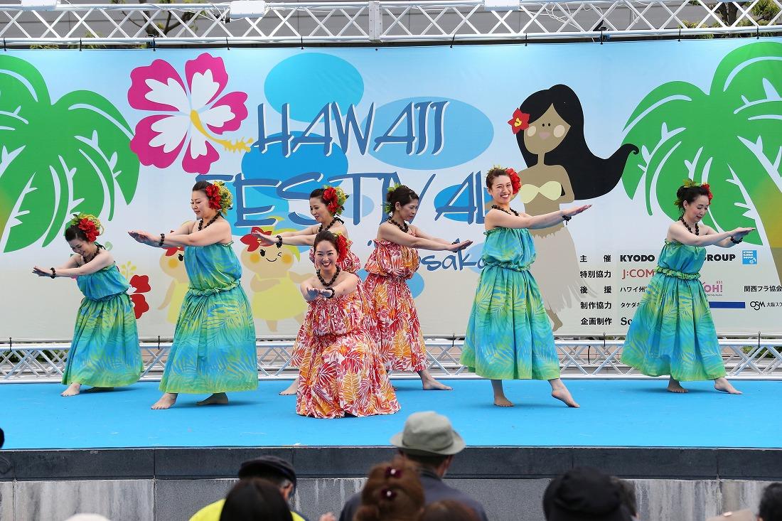 hawaiifes19kuu 32