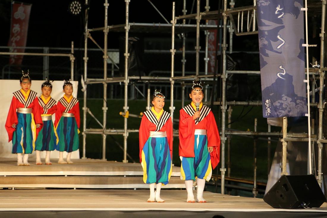 nagahama19final 1