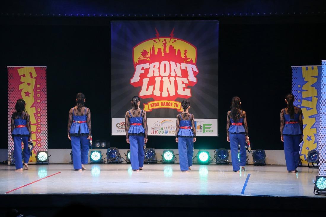 frontline196protean 1