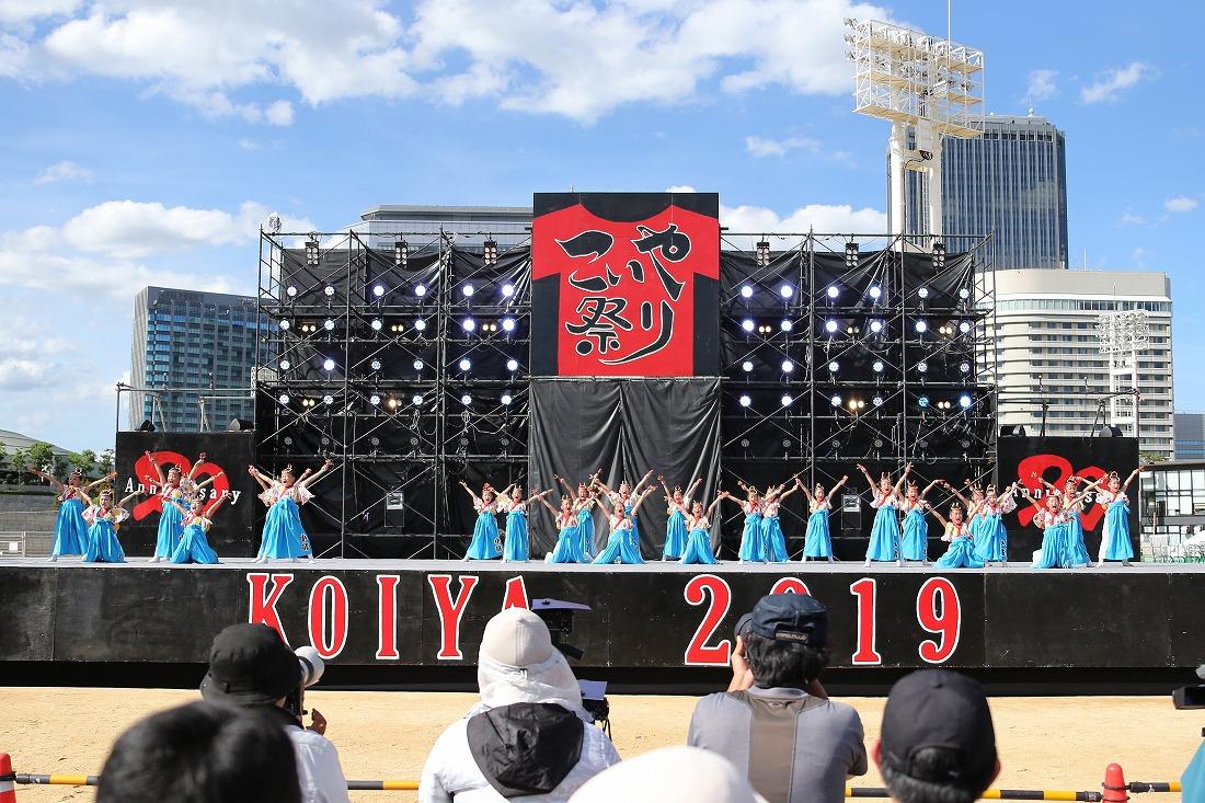 koiya191komosun 62