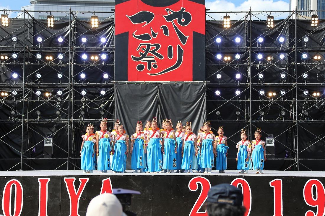 koiya191komosun 63
