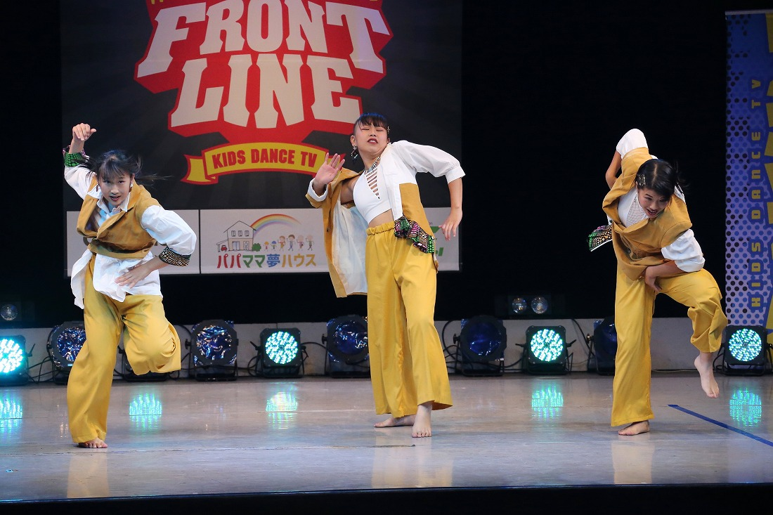 frontline196plend 9