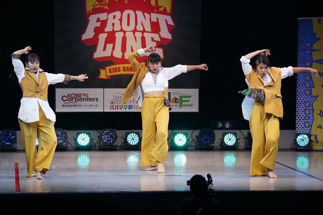 frontline196plend 11