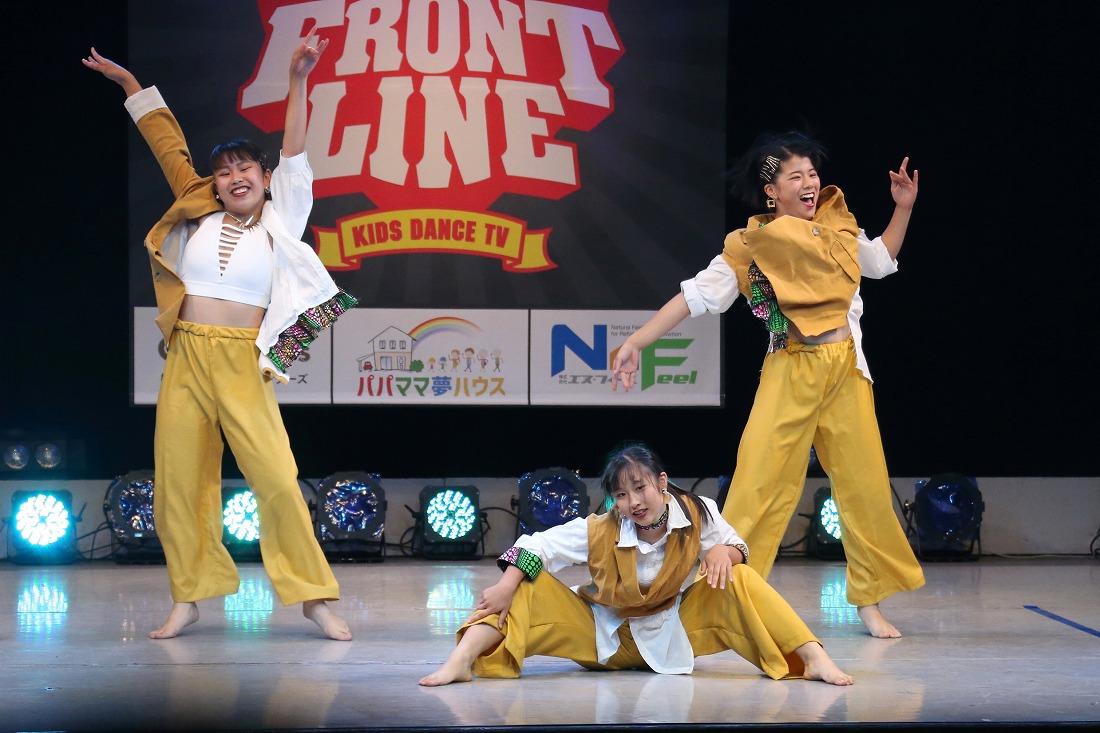 frontline196plend 39