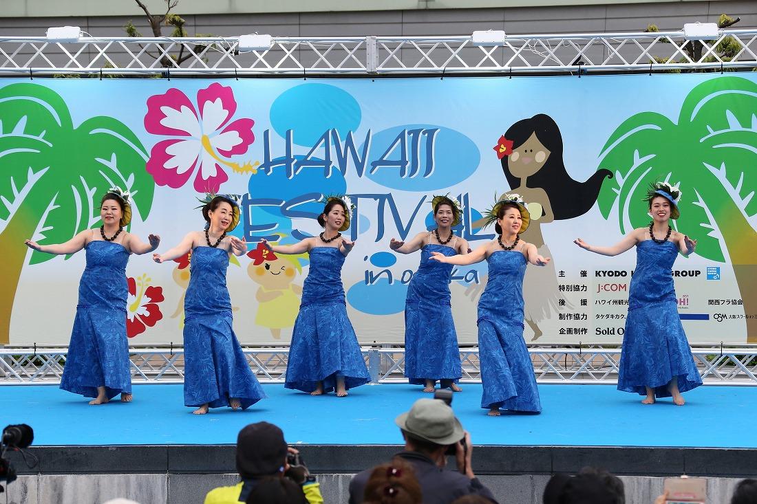 hawaiifes194-21.jpg