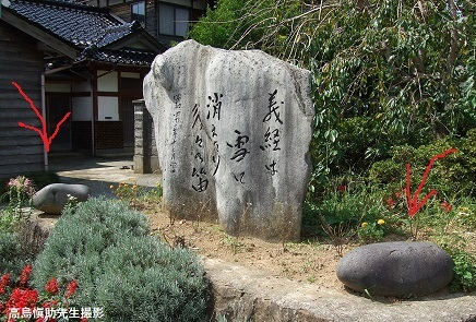 珠洲市三崎町・須須神社1 (2)