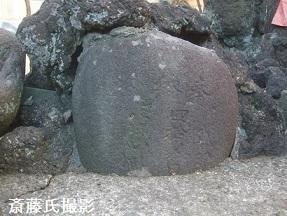 1鎌倉三栄稲荷