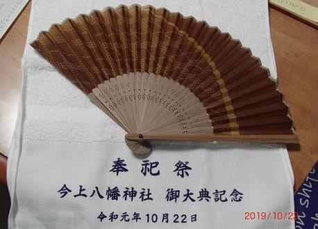CIMG4957 (2)