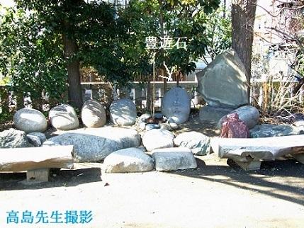 鶴見区矢向・日枝神社2