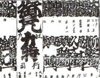 img20200208_19474764 (2)