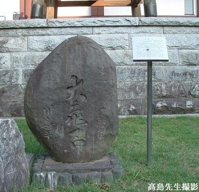 幸区北加瀬・寿福寺1