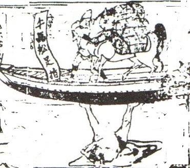 img20200208_19474764 (3)