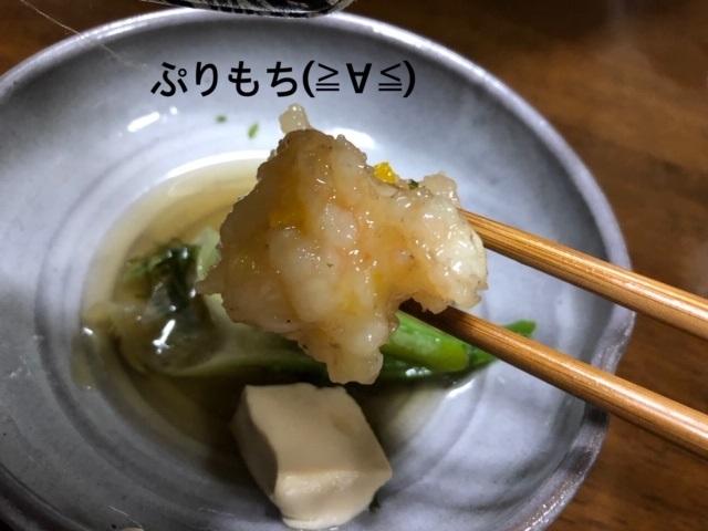 akaemipuri.jpg