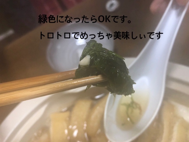 akamokutabegoro.jpg