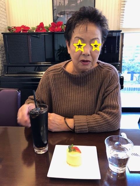 gagahachizilyuuichi.jpg