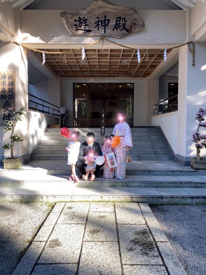 nanashichigosannda.jpg