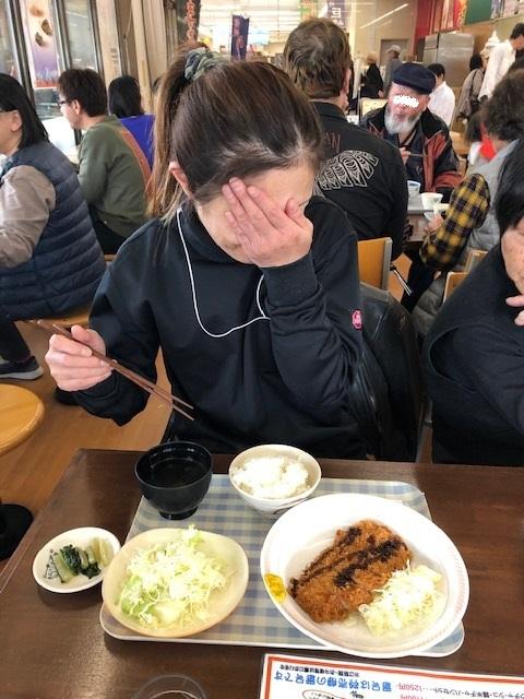 yuukaokakusu.jpg