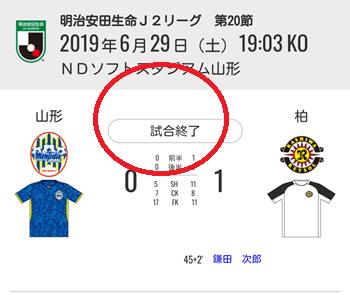 20190709K (10)