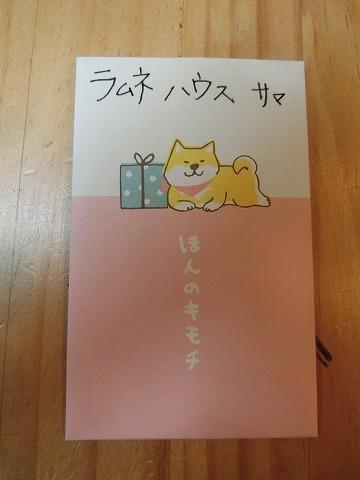 2019 初秋の箕面バザー 020