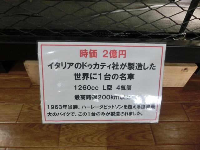 CIMG8609_20200103200609d76.jpg