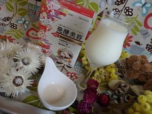 P8101725発酵美容